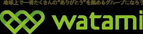 watami 地球上で一番たくさんのありがとうを集めるグループになろう