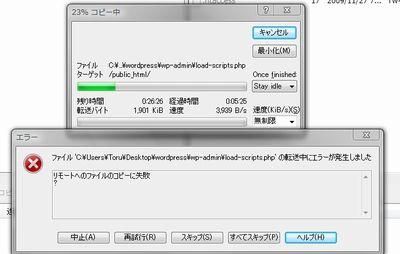 091201_ftperror