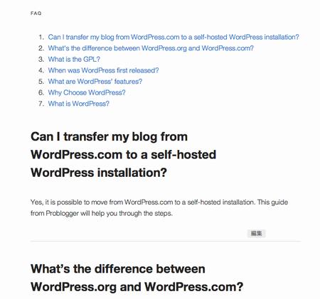 WP_Query()を使って作成したサブループで、Questionsのリスト一覧が表示された。