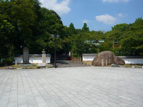 犬山城への入り口