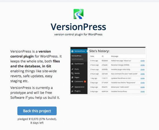 """VersionPressのサイトには開発中のキャプチャが。リビジョンのIDとコメント、""""Undo"""" リンクに注目。"""