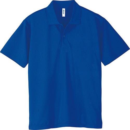 4.4オンス ドライポロシャツ販売。刺繍、プリント加工対応します。研修医、医療チームウェアに人気