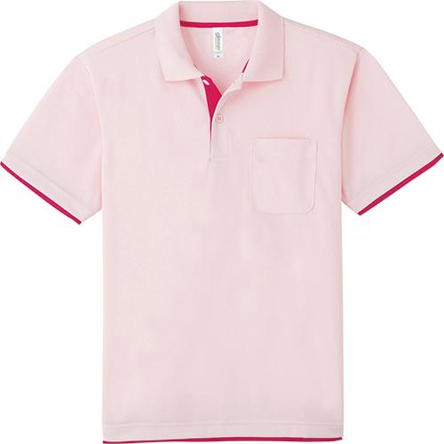 4.4オンス ドライレイヤードポロシャツ(ポケット付)販売。刺繍、プリント加工対応します。研修医、医療チームウェアに人気