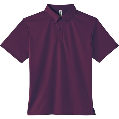 4.4オンス ドライボタンダウンポロシャツ販売。刺繍、プリント加工対応します。研修医、医療チームウェアに人気