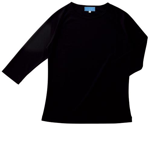カゼン スクラブインナー(男女兼用)販売。刺繍、プリント加工対応します。研修医、医療チームウェアに人気