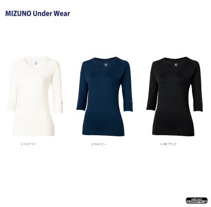 MIZUNO Under Wear MIZUNO QUICKDRY PLUSが発汗時の衣服のベタつき感を軽減し、一年中爽やかな着心地。