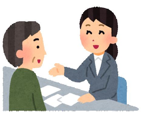 腎移植後の民間の医療保険【腎移植後のお金シリーズVol.5】