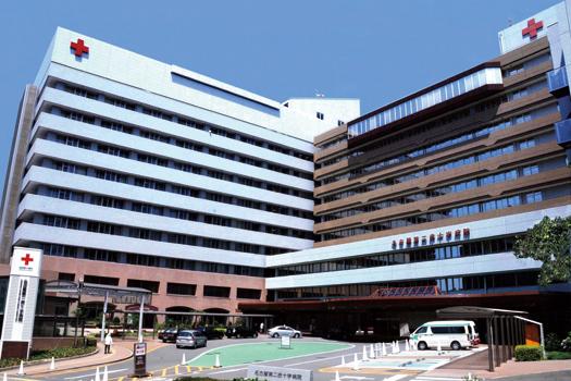 医療 センター 日赤