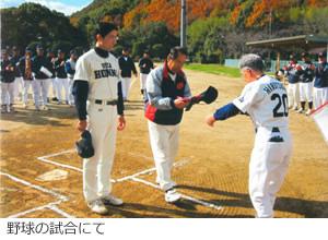 野球の試合にて