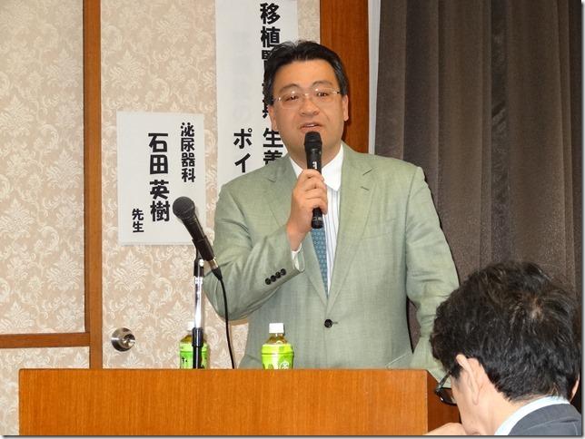 2015年 移植勉強会(あけぼの会/東京)