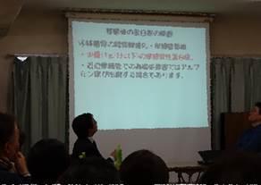 第20回 ミニ移植塾 開催!(会員限定、20名)