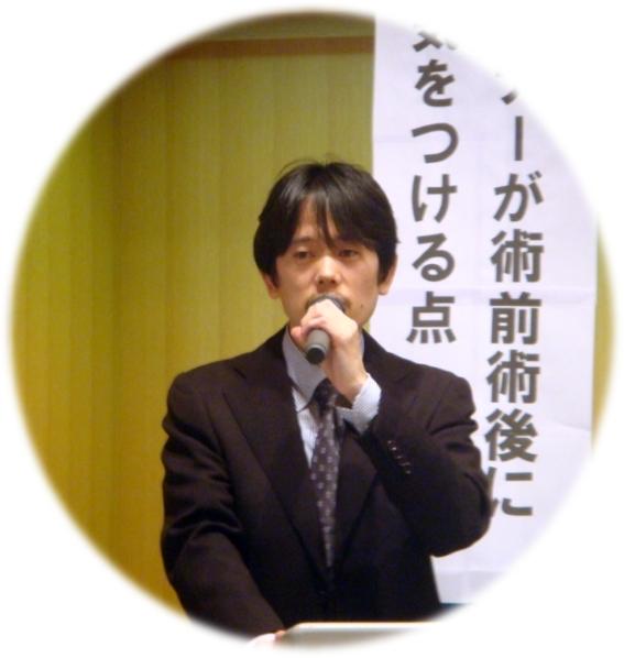 2019.8.3(土) 第22回 ミニ移植塾開催! (会員限定、20名)