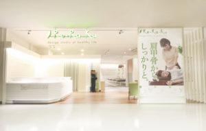 株式会社メディロムが運営するRe.Ra.Kuが福岡に初出店致します