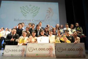 リラクゼーションコンテストジャパン2019にてグランプリを獲得致しました。