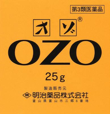 オゾの写真