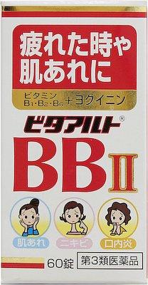 ビタアルトBBⅡの写真