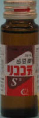 小児用感冒薬リココデS液の写真