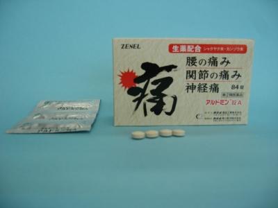 アルドミン錠Aの写真