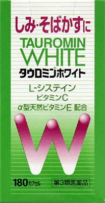 タウロミンホワイトの写真