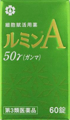 錠剤ルミンA-50γの写真