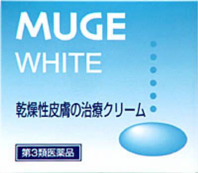 ムーゲホワイトの写真