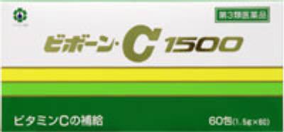 ビボーン・C1500の写真