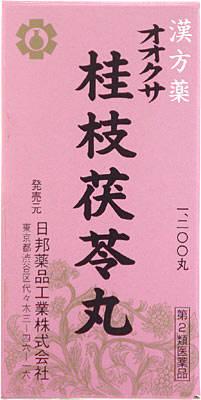 オオクサ桂枝茯苓丸の写真