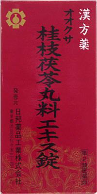 オオクサ桂枝茯苓丸料エキス錠の写真