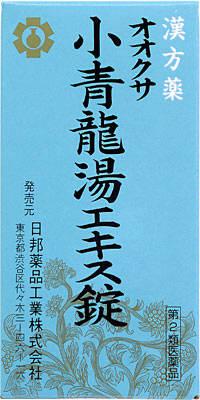 オオクサ小青龍湯エキス錠の写真