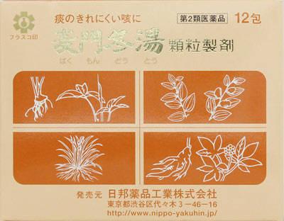 東洋漢方の麦門冬湯エキス顆粒(分包)の写真