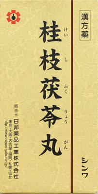 桂枝茯苓丸エキス錠OMの写真