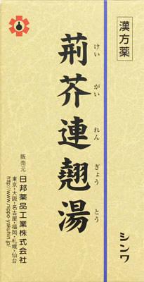 大峰荊芥連翹湯錠の写真