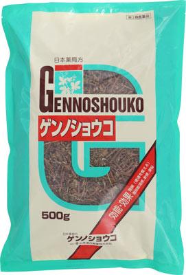 ゲンノショウコヤマモトの写真