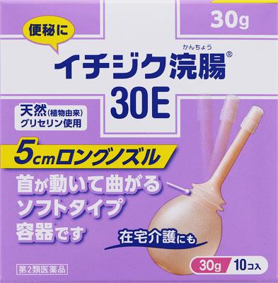 イチジク浣腸30Eの写真