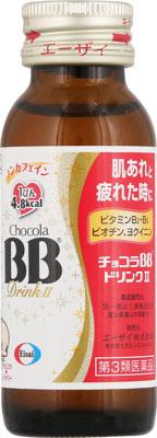 チョコラBBドリンクⅡの写真