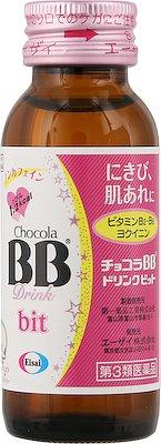チョコラBBドリンクビットの写真