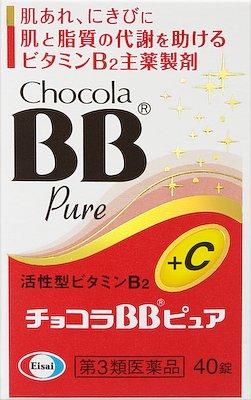 チョコラBBピュアの写真