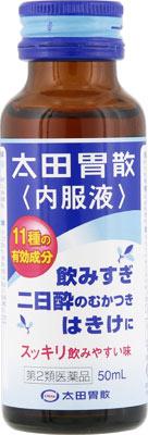 太田胃散<内服液>の写真