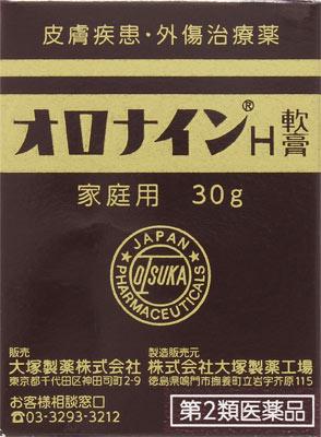 オロナインH軟膏の写真