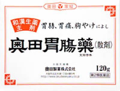 奥田胃腸薬(散剤)の写真