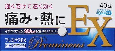 IBU鎮痛薬EXの写真