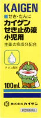 カイゲンせき止め液小児用の写真