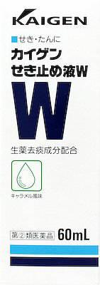 カイゲンせき止め液Wの写真