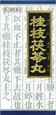 「クラシエ」漢方桂枝茯苓丸料エキス顆粒の写真