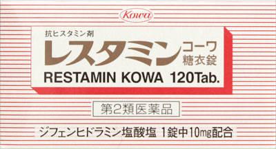 レスタミンコーワ糖衣錠の写真