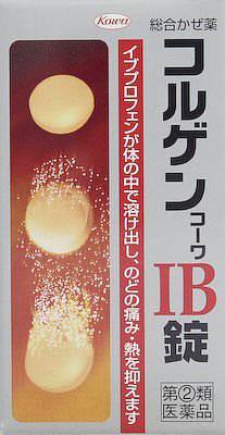 コルゲンコーワIB錠の写真