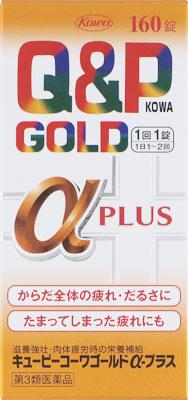 コーワ プラス α キューピー 効果 ゴールド