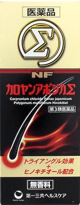 NFカロヤンアポジカΣの写真