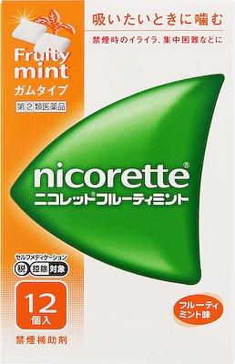 ニコレットフルーティミントの写真