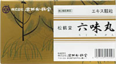 松鶴堂六味丸(エキス顆粒)の写真